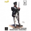 HAT 9320 1:32 NAPOLEONIC RUSSIAN MUSKETEERS MARCHING (18)
