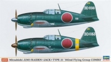 HASEGAWA 01931 1:72 RAIDEN 302 ND FLYING GROUP