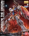 BANDAI 1314 1:100 MG THE ORIGIN RX-78-02 GUNDAM