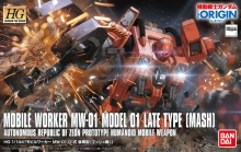 BANDAI 1877 1:144 MOBILE WORKER MW-01 TYPE 01 (