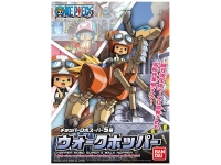 BANDAI 05190 CHOPPER ROBO SUPER 5 WALK HOPPER