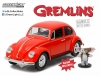 GREENLIGHT 18231 1:24 GREMLINS (1984) - 1967 VOLKSWAGEN BEETLE WITH GIZMO FIG