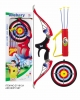 GIGATOYS ZY1912A BOW AND ARROW WITH INFRARED RAY PLAY SET
