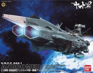 BANDAI 14500 1:1000 EARTH FEDERATION ANDROMEDA 1