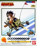 BANDAI 164012 DRAGON BALL VOL 4 SON GOKOU JET