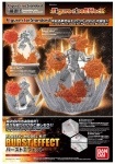 BANDAI 176176 DRAGON BALL EFFECT BURST