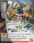 BANDAI 12965 1:144 HG MS OPTION SET 8 & SAU MOBI