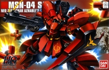 BANDAI 15688 1:44 HGUC SAZABI METALLIC COATING VER