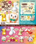 BANDAI 203836 POKEMON BIG ERASER FIGURE VOL 2 ALOLA E YOUKOSO