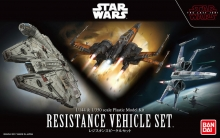 BANDAI 19769 STAR WARS RESISTANCE VEHICLE SET 1/44 1/350