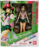 BANDAI 1363 S.H.FIGUARTS SUPER SAILOR JUPITER TAMASHII NATIONS