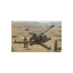 TRUMPETER 2329 1:35 SOVIET D30 122MM HOWITZER LATE VERSION