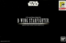 BANDAI 225799 STAR WARS B-WING STARFIGHTER 1:72 SCALE MODEL - SDCC 2018
