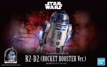 BANDAI 505533 STAR WARS R2-D2 ROCKET BOOSTER VER. 1:12