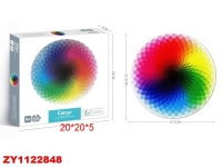 WORLDIMPRESSION 9803 PUZZLE 1000 PIEZAS