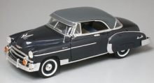 MOTORMAX 73111 CHEVY BEL AIR 1950 1:18 BLACK OR BEIGE