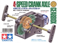 TAMIYA 70110 4-SPEED CRNK AXLE GEARBOX
