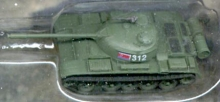 PEGASUS 607 1:144 T 54 B 1952 KOREAN TANK W/CASE