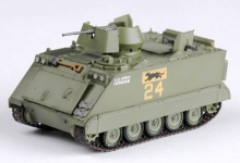 EASY 35003 1:72 M 113 ACAV 8TH INFANTRY
